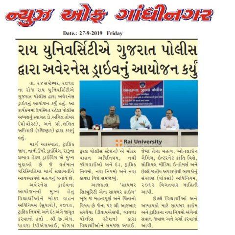 Awareness Drive By Gujarat Police