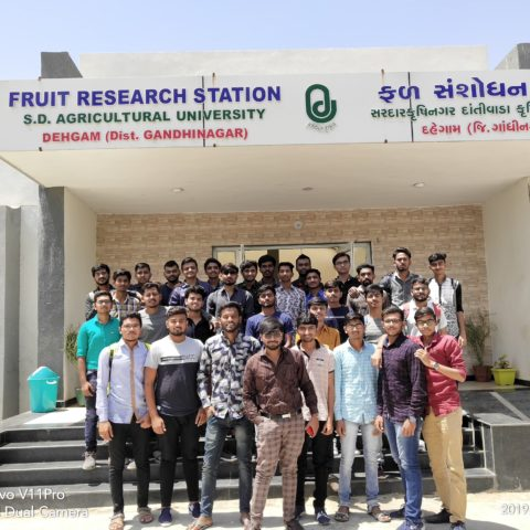 Industry Visit, School of Agriculture