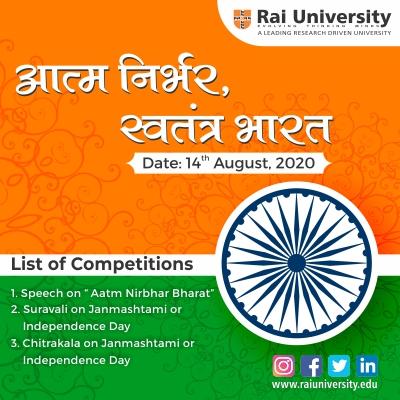 आत्म निर्भर स्वतंत्र भारत on 14 Aug  2020